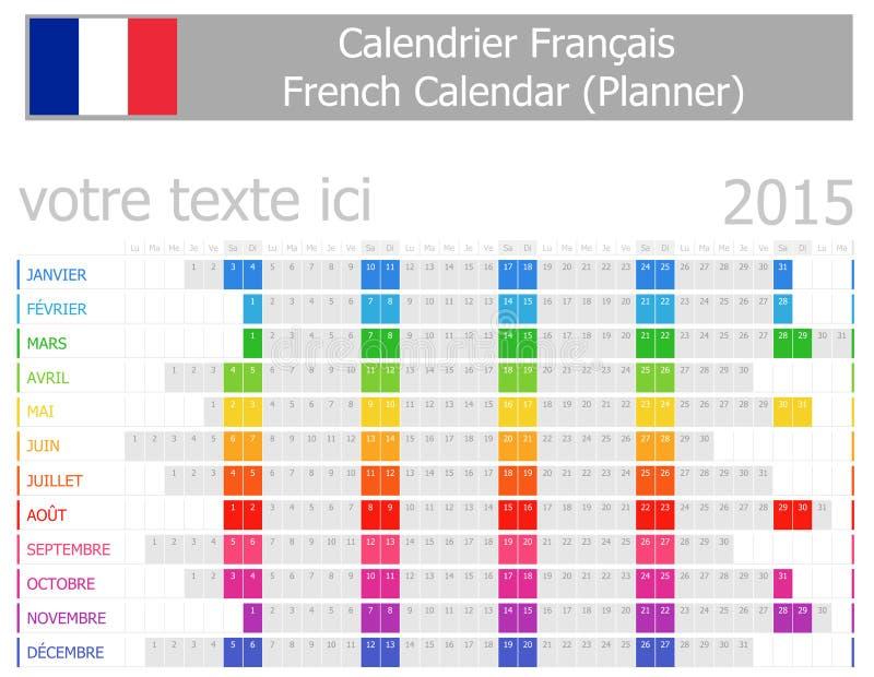 2015 Francuskich planistów kalendarzy z Horyzontalnymi miesiącami royalty ilustracja