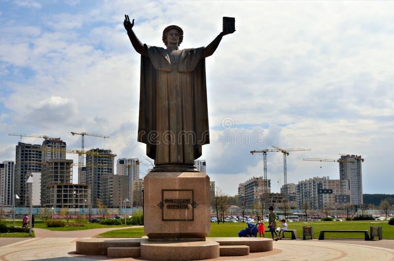 Francysk Skaryna monument, Minsk, Belarus. MINSK, BELARUS - MAY 2, 2016: Monument to Francysk Skaryna near National Library. Humanist, physician, translator and stock image