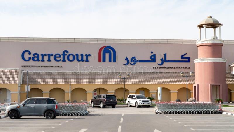 Frans internationaal hypermarket kettingscarrefour opslagembleem in Doha, Qatar royalty-vrije stock fotografie