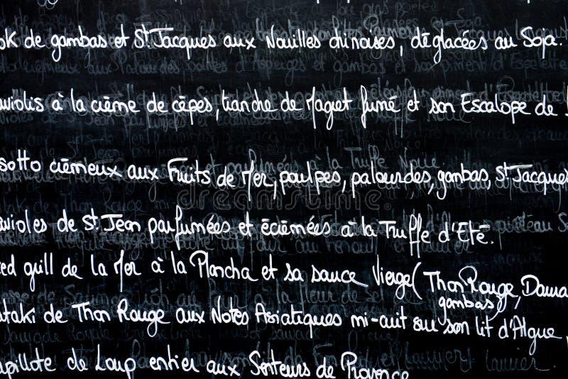 Frans Menu royalty-vrije stock afbeelding