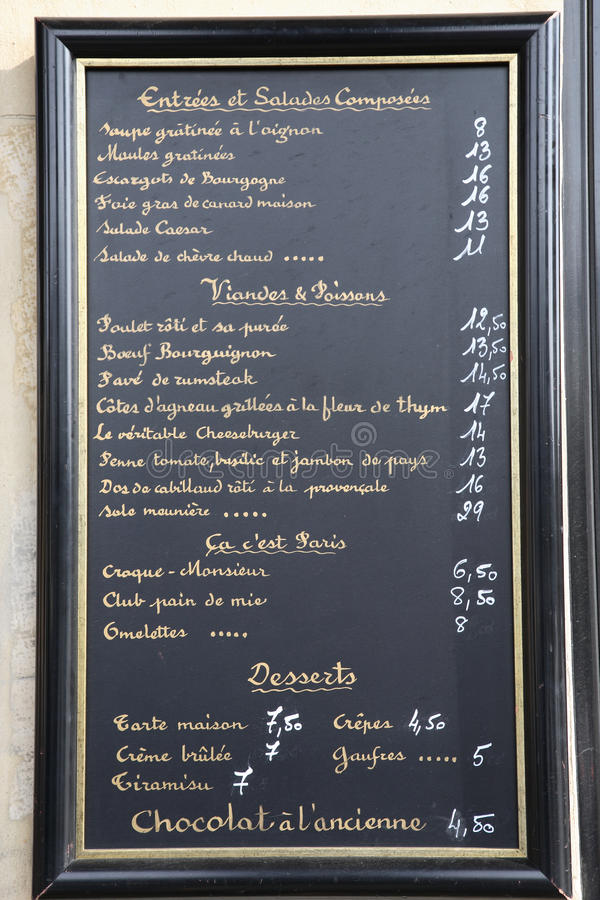 Frans taalmenu, Parijs, Frankrijk royalty-vrije stock foto