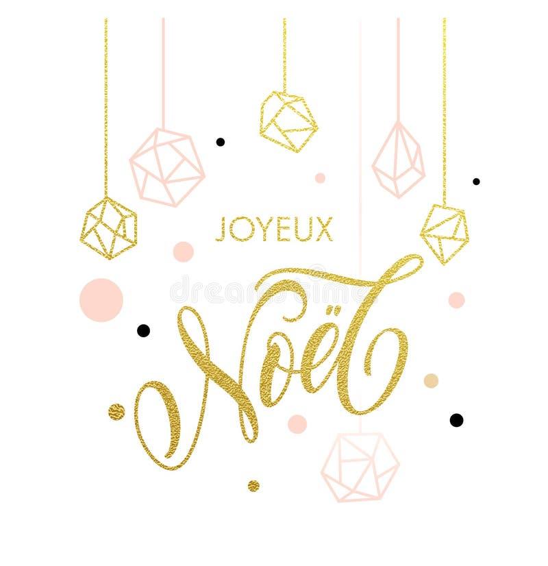 Französische Grußkarte frohe Weihnachten Joyeux Noel vektor abbildung