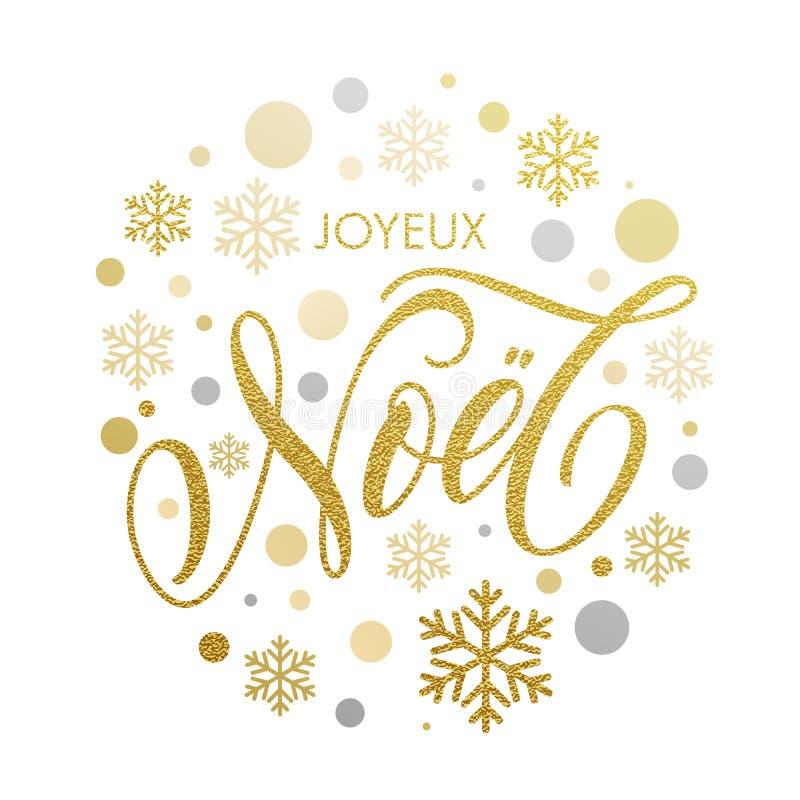 Franzose-Noel Christmas-Textverzierung für Grußkarte lizenzfreie abbildung