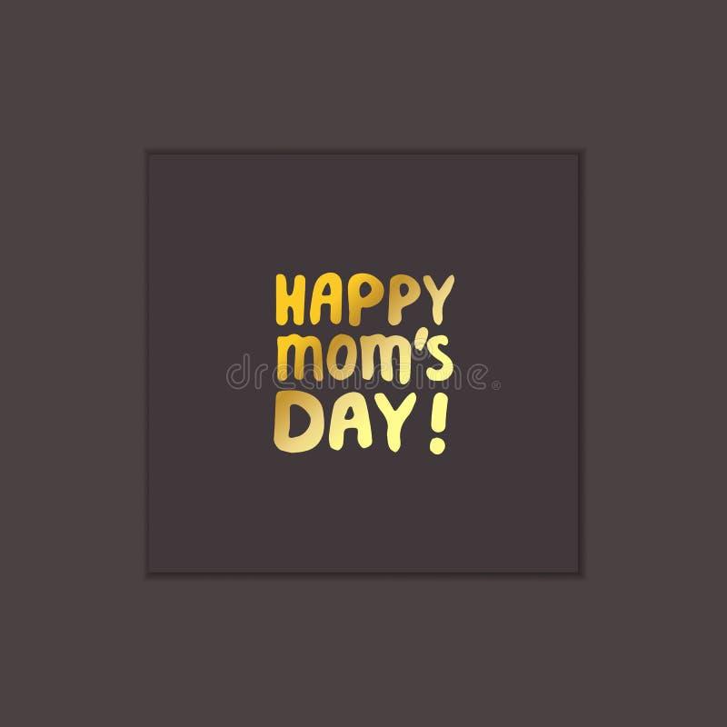 Frase da rotula??o da m?o do dia de m?es Dia feliz das mam?s ilustração royalty free