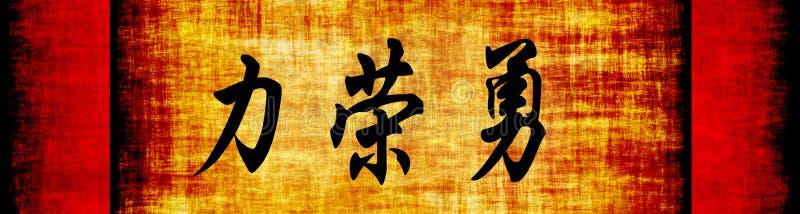 Frase motivazionale cinese di coraggio di onore di resistenza illustrazione di stock