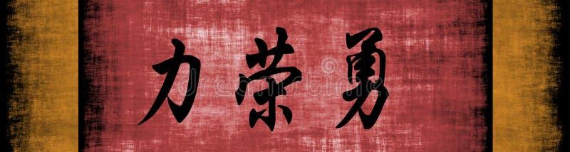 Frase motivazionale cinese di coraggio di onore di resistenza illustrazione vettoriale