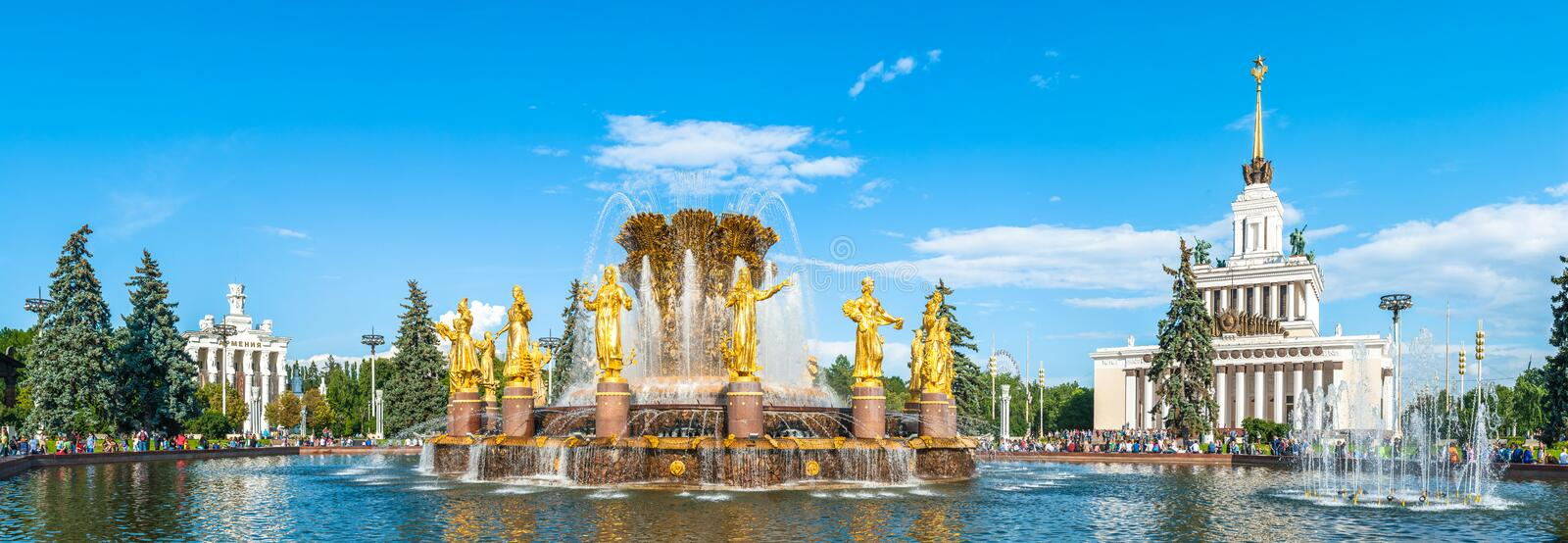 Fraternity of Peoples Fountain at VDNKh. The Fraternity of Peoples Fountain located at the All-Russia Exhibition Centre (VDNKh) in downtown Moscow, Russia. The stock images