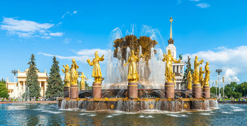 Fraternity of Peoples Fountain at VDNKh. The Fraternity of Peoples Fountain located at the All-Russia Exhibition Centre (VDNKh) in downtown Moscow, Russia. The stock photo