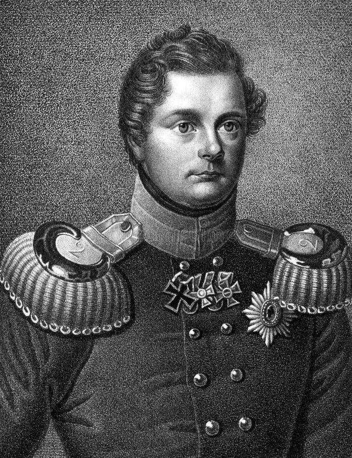 Frederick William IV de la Prusse illustration stock