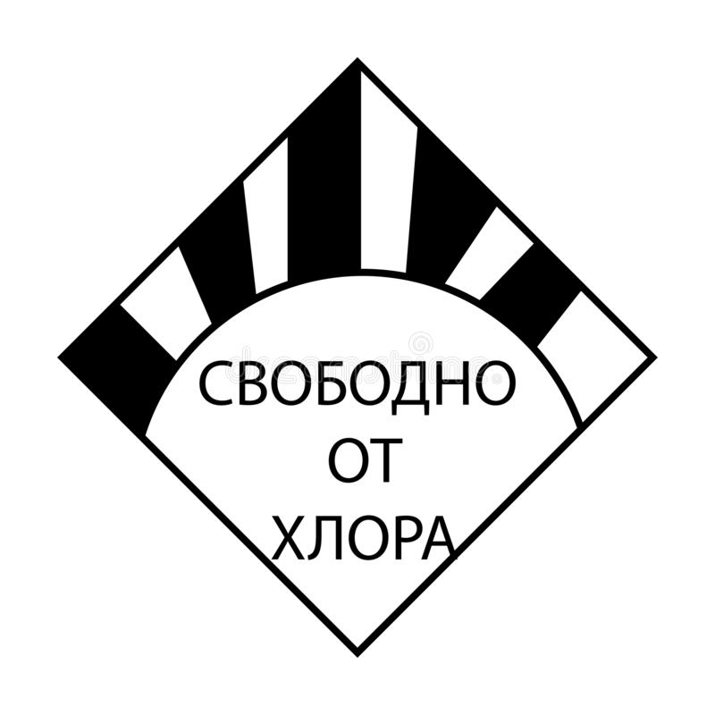 Free of chlorine in Russian sign. Products free from organochlorine compounds.Ecological signs vector illustration