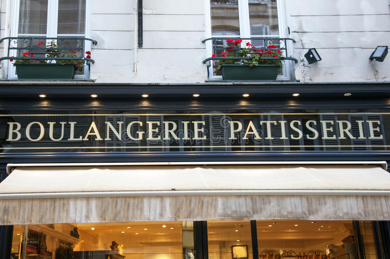 French bakery. Sign in Paris - France royalty free stock photos