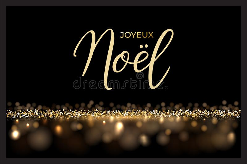 French Christmas luxury design template. Vector Joyeux Noel text isolated on shiny luxury background. French Christmas luxury design template. Vector Joyeux stock illustration