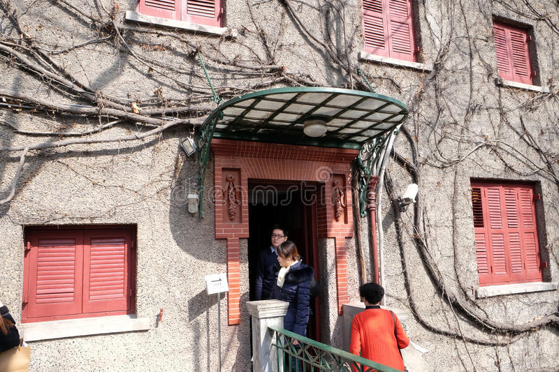 French Concession Area, Residence of Zhou Enlai in Shanghai. French Concession Area, Residence of Zhou Enlai former Chinese Prime Minister in Shanghai, China royalty free stock images