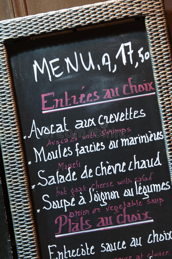 Free French Restaurant Menu Stock Photo - 27638450