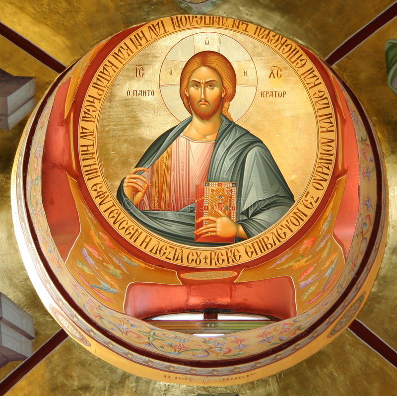 Fresco on Mount Tabor stock photos