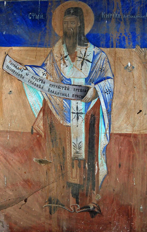 Fresco ortodoxo fotografia de stock royalty free