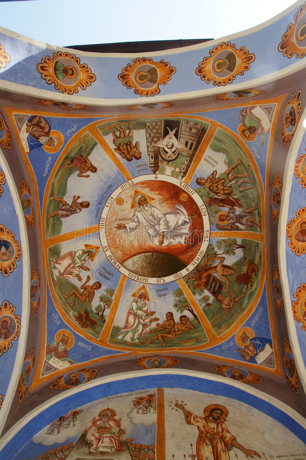 Frescoes - 9. Frescoes in the church Sokolski Monastery in the mountains of Bulgaria royalty free stock photo