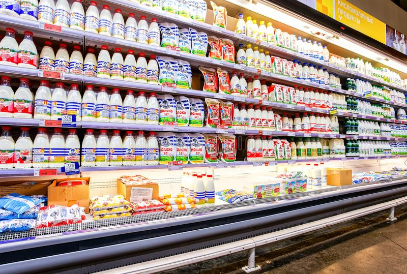Fresh dairy products ready for sale at the hypermarket METRO. Samara, Russia - October 12, 2017: Fresh dairy products ready for sale at the hypermarket METRO stock image