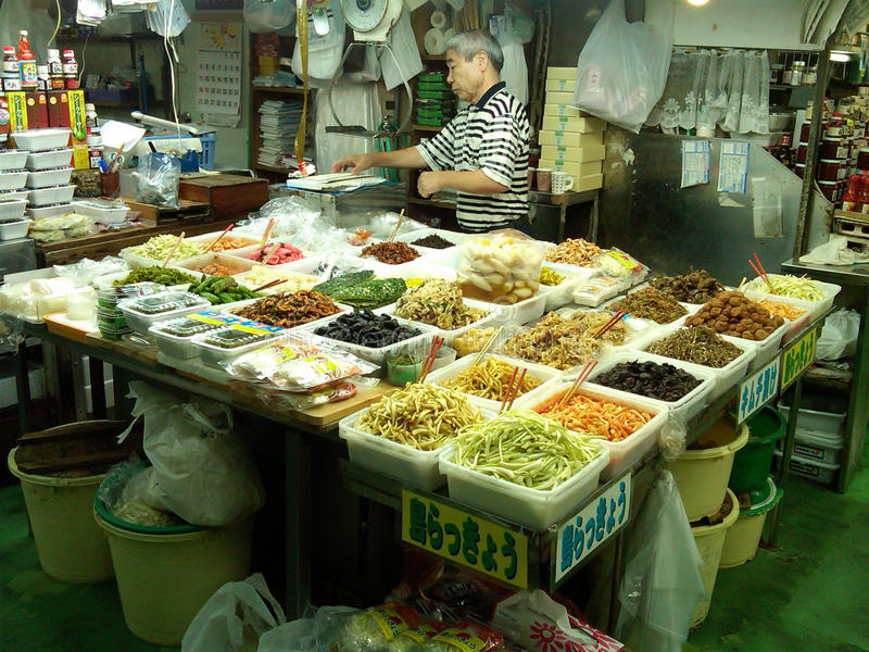 Fresh Food Market in Japan stock photography