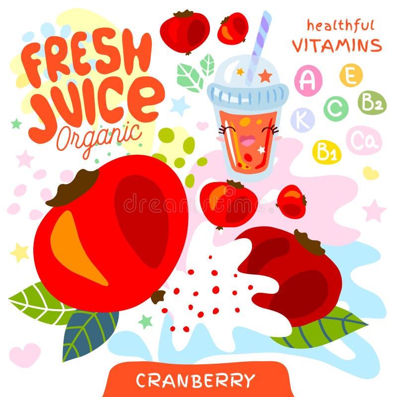 Fresh juice organic glass cute kawaii character. Cranberry berry berries yogurt smoothies cup. Vector illustration. vector illustration