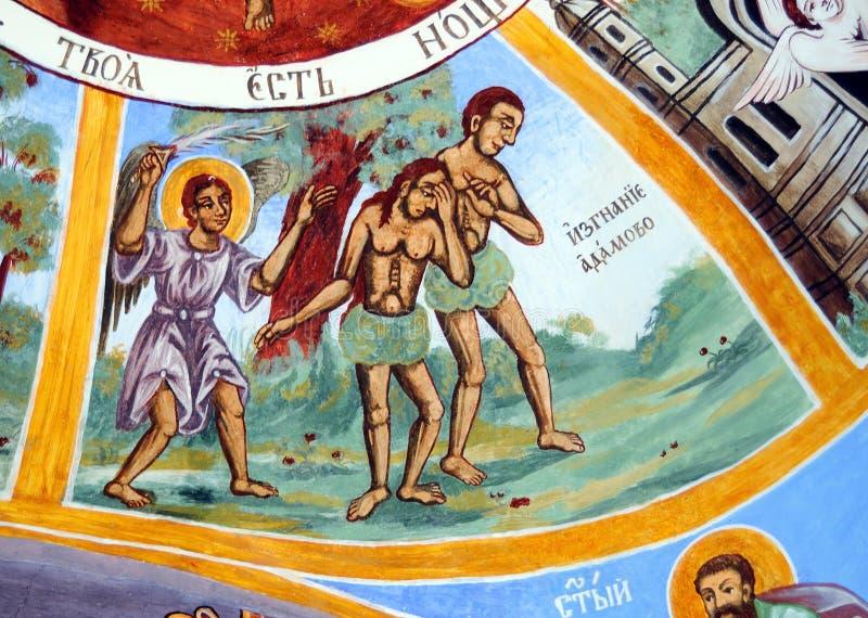Fresk iconograrhy obrazy royalty free