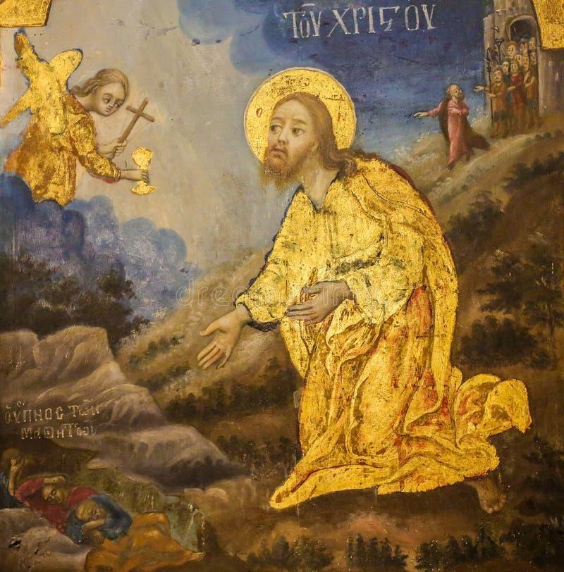 Fresko in Kerk van het Heilige Grafgewelf, Jeruzalem - Jesus in de Tuin van Gethsemane royalty-vrije stock foto