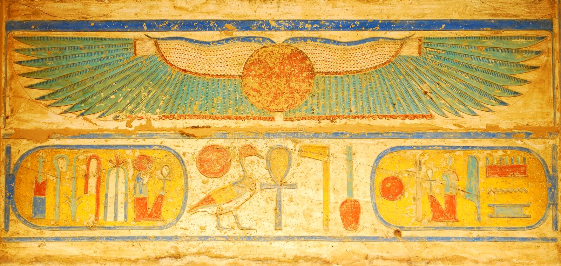 Fresque égyptien photo stock