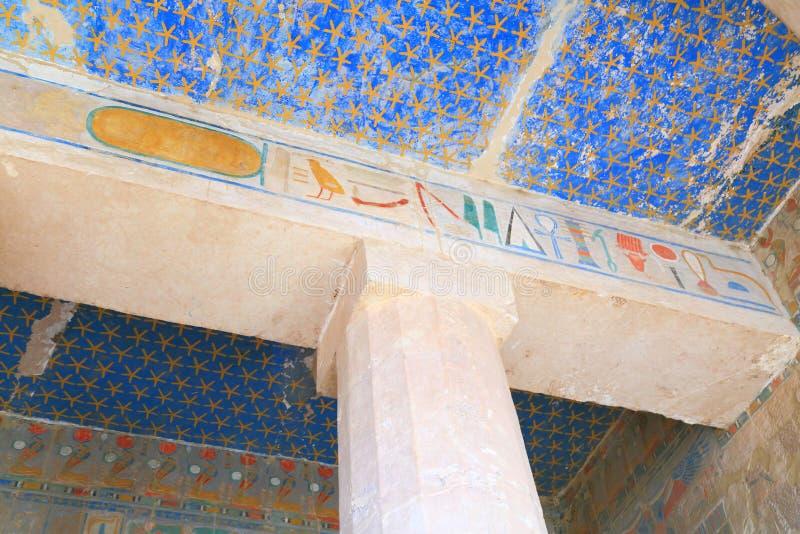 Fresque dans le temple de Hatshepsut photographie stock