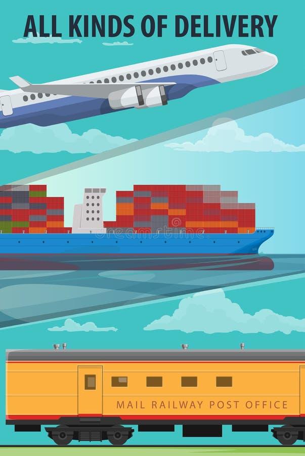 Fret aérien, expédition marine, transport de fret ferroviaire illustration stock