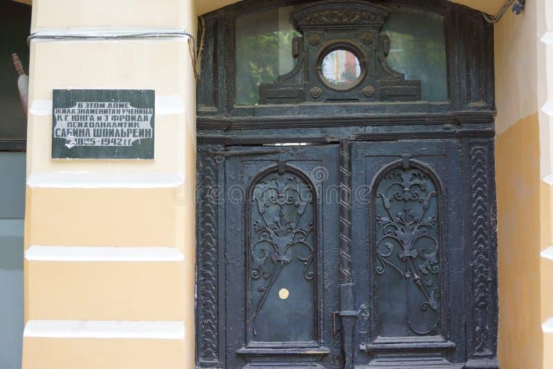 Freud y Jung - mujeres de la casa - para cuál pelearon imagen de archivo