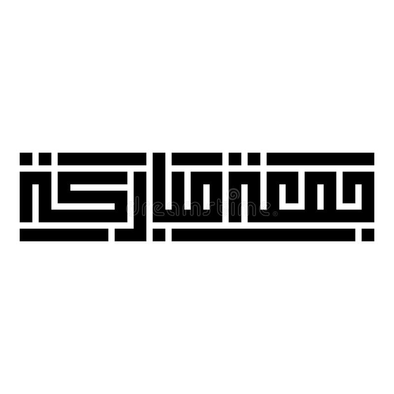 Friday greeting jumaa mubarakah stock vector illustration of download friday greeting jumaa mubarakah stock vector illustration of kelk friday m4hsunfo
