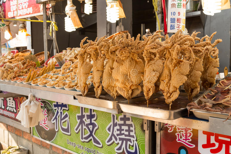 Danshui Street Food