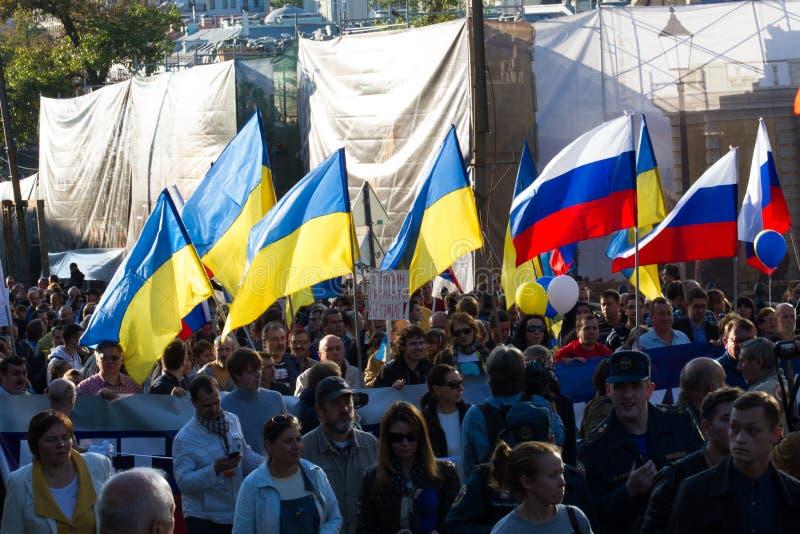 Frieden März gegen Krieg mit Ukraine lizenzfreies stockbild
