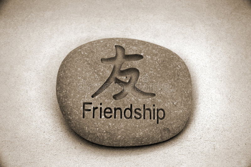 Friendship rock stock photo