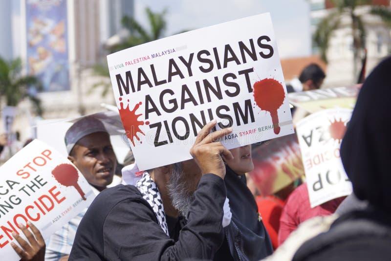 Frihet för GAZA royaltyfri fotografi