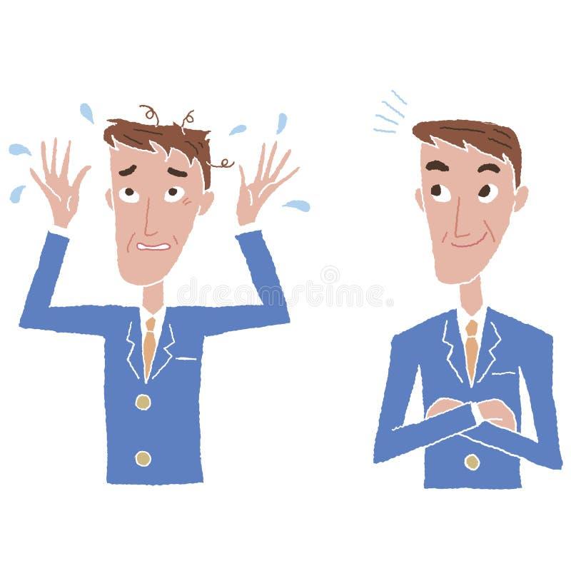Frisyr av kontorsarbetaren vektor illustrationer