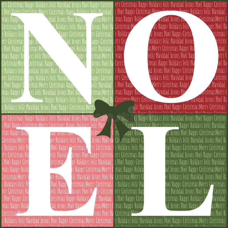 Frohe Weihnacht-Quadrate 2 stock abbildung