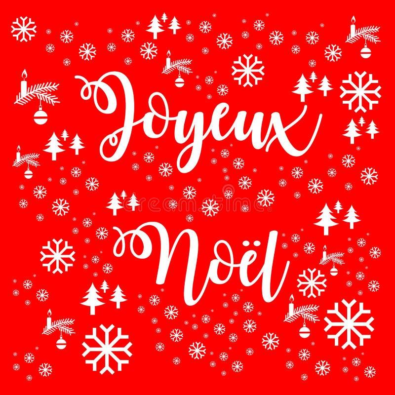 frohe weihnachten in der unterschiedlichen sprachwortwolke stock abbildung illustration von