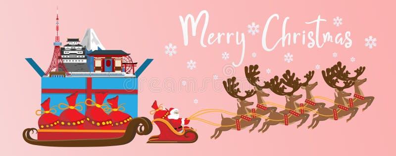 Frohe Weihnachten und guten Rutsch ins Neue Jahr Abbildung von Weihnachtsmann stock abbildung
