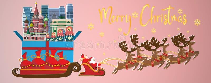 Frohe Weihnachten und guten Rutsch ins Neue Jahr Abbildung von Weihnachtsmann lizenzfreie abbildung