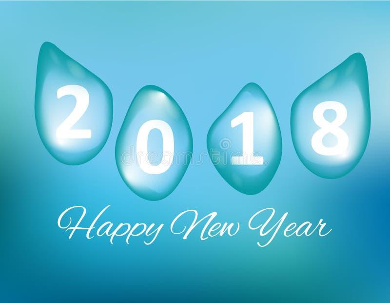 Frohe Weihnachten und guten Rutsch ins Neue Jahr 2018, ein Feiertagshintergrund mit Wassertropfen Sankt Klaus, Himmel, Frost, Beu vektor abbildung