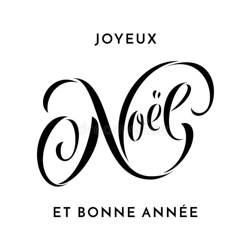 Frohe Weihnachten und guten Rutsch ins Neue Jahr Joyeux Noel und Bonne Annee übergeben gezogener Kalligraphie modernen Beschriftu vektor abbildung