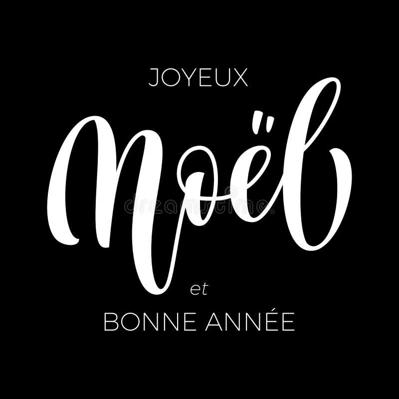 Frohe Weihnachten und guten Rutsch ins Neue Jahr Joyeux Noel und Bonne Annee übergeben gezogener Kalligraphie modernen Text für f stock abbildung