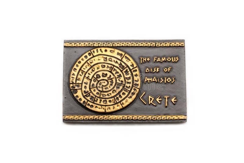 Fron Phaistos сувенира стоковая фотография rf