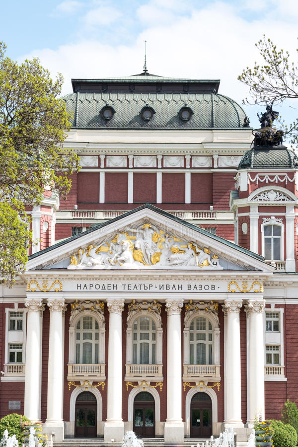 Free Front Facade Of The National Theatre, Sofia, Bulgaria Stock Photography - 51639142
