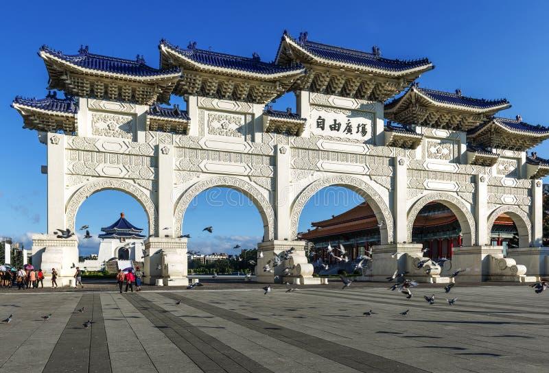 Front gate of Chiang Kai Shek (CKS) memorial hall royalty free stock image