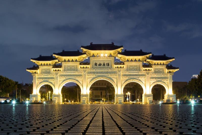 Front gate at Chiang Kai-Shek Memorial Hall in Taipei royalty free stock image
