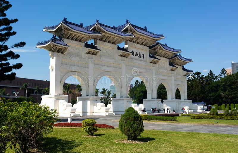 Front gate of national Chiang Kai-shek Memorial Hall in Taipei. Main gate of national Chiang Kai-shek Memorial Hall in Taipei Taiwan translation: freedom square stock image