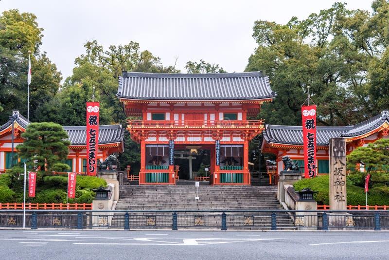 Front Gate Of Yasaka Shrine em Kyoto, Japão imagens de stock royalty free