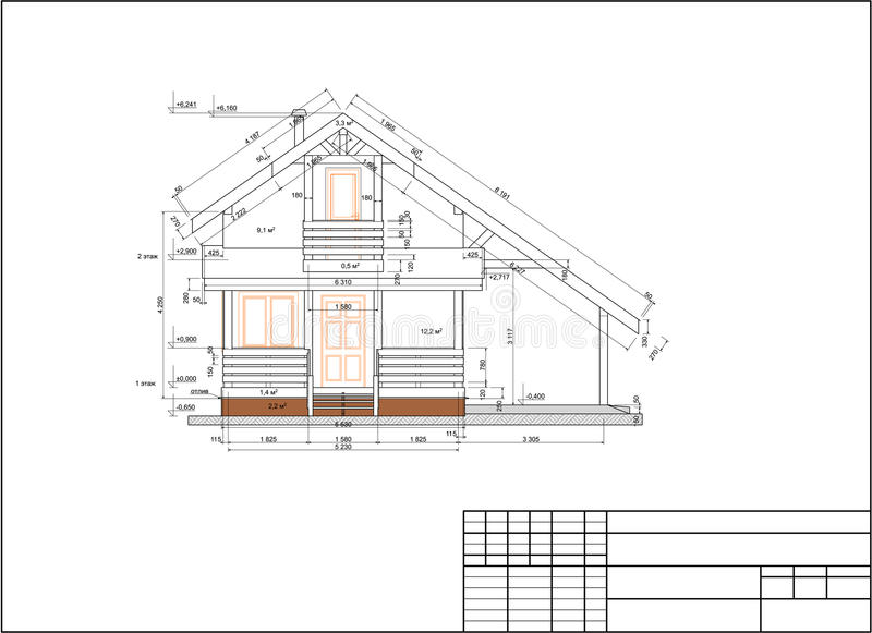Front of house vector illustration